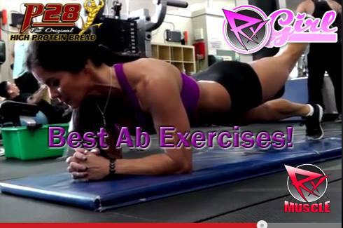RxGirl Ab Video Series Plank