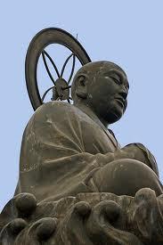 Buddha Kumamoto