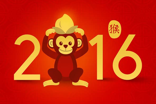 Year-Of-The-Monkey-2016